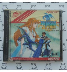 Dragon Spirit Hucard PC engine