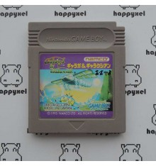 Galaga&Galaxian (loose) Game boy