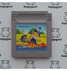 Kawa no Nushitsuri (loose) Game boy