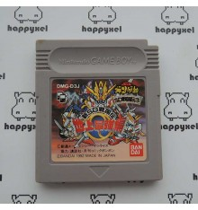 SD Gandum SD sengokuden3 (loose) Game boy