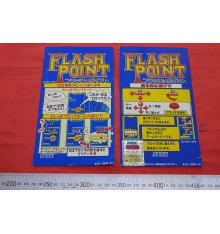 Flash Point Arcade flyers & stickers