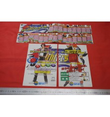 King Of Fighter 95 Arcade flyers & stickers