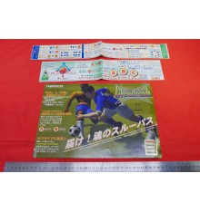 Libero Grande Arcade flyers & stickers