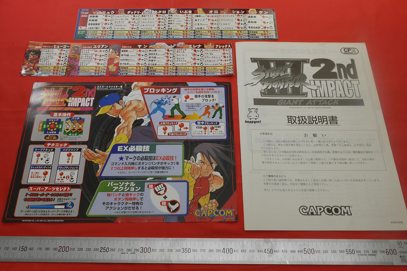 Street Fighter 3 2 Impact Arcade Flyers Stickers
