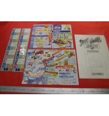 Street Fighter Zero Arcade flyers & stickers