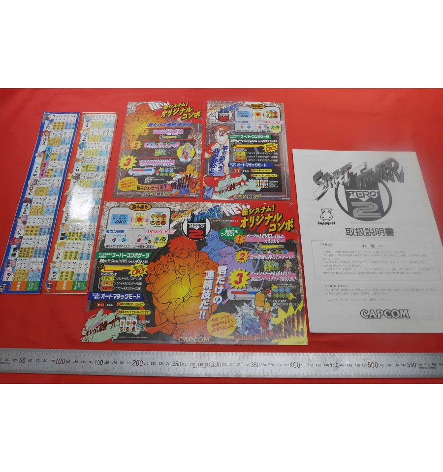 Street Fighter Zero 2 Arcade Flyers Stickers