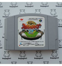 Choukukan Nighter Pro Yakyu King 2 (loose) Nintendo 64