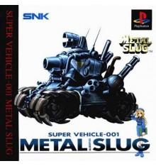 Metal Slug PS1
