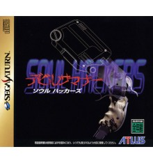 Devil Summoner Soul Hackers  Sega Saturn