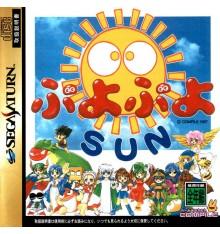Puyo Puyo Sun Sega Saturn