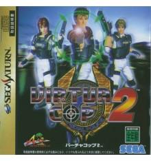 Virtua Cop 2 Sega Saturn