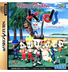 Virtua Fighter Kids Sega Saturn