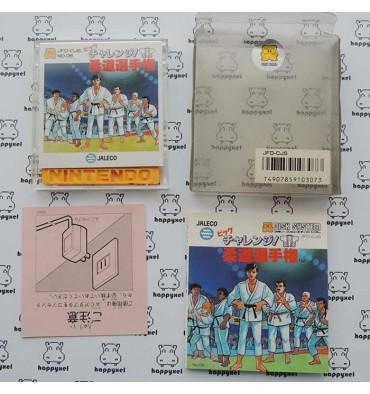 Famicom Disc System