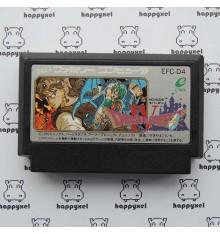 Dragon Quest IV (loose) Famicom