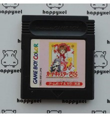 Card Captor Sakura (loose) Game boy Color