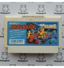 Atlantis (loose) Famicom