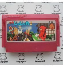 Ja Ja Maru Kun (loose) Famicom