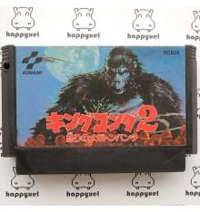 King Kong 2 (loose) Famicom
