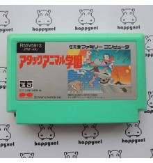 Attack Animal Gakuen (loose) Famicom