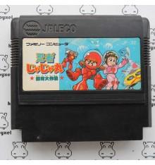 Ja Ja Maru Ginkadakusen (loose) Famicom