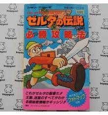 Zelda The Hyrule Fantasy Famicom Guide de jeu