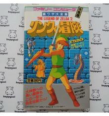 The Legend of Zelda 2 Famicom Guide de jeu