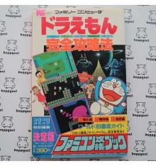 Doraemon Famicom Guide de jeu