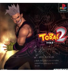 Tobal 2 PS1