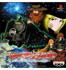 Story of Galaxy Express 999 PS1