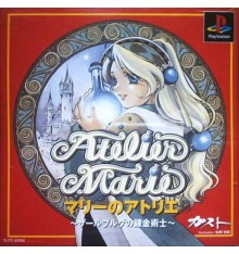 Atelier Marie PS1
