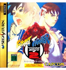 Street Fighter Zero 2 Sega Saturn