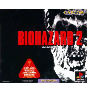 Biohazard 2/Resident Evil 2 (with stickers) PS1