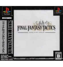Final Fantasy Tactics (Ultimate Hits) PS1