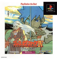 Breath of Fire IV  (pas de notice)  PS1