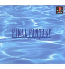 Final Fantasy Collection PS1