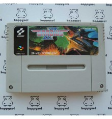 Gradius 3 (loose) Super Famicom