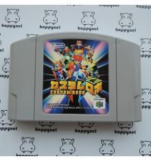 Custom Robo (loose) Nintendo 64