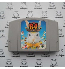 Trampe Collection (loose) Nintendo 64