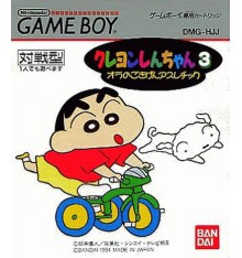 Crayon Shin-Chan 3 Game boy
