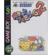 Pocket Family GB2 Game boy Color