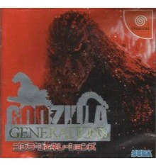 Godzilla Generations Dreamcast