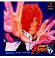 The King Of Fighter 96 PS1