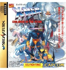 X-Men Children of the Atom Sega Saturn