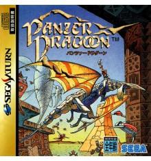 Panzer Dragoon Sega Saturn