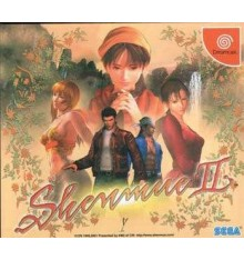 Shenmue 2 Limited Edition Dreamcast