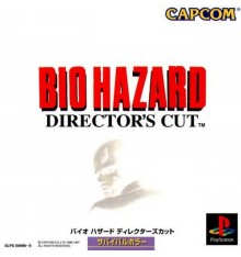 BioHazard Director s Cut PS1