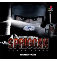 Spriggan Lunar Verse PS1
