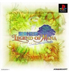 Legend of Mana PS1
