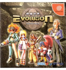 Shinkisekai Evolution Dreamcast