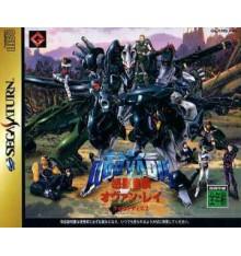Quo Vadis 2 Sega Saturn